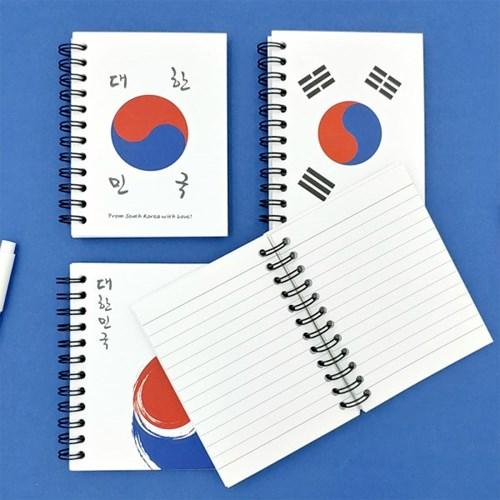 1000 태극기 상철수첩(10개)-23-4839