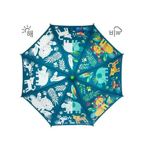 컬러체인징 우산 - 동물원