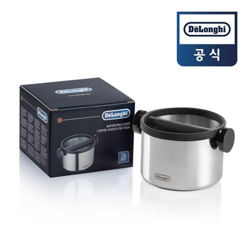 [드롱기] 커피 넉박스 (커피 찌꺼기 통)