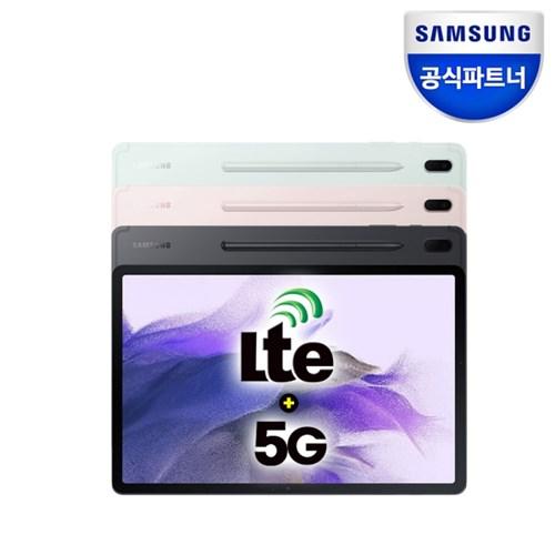 삼성전자 갤럭시탭S7 FE 12.4 5G 128GB