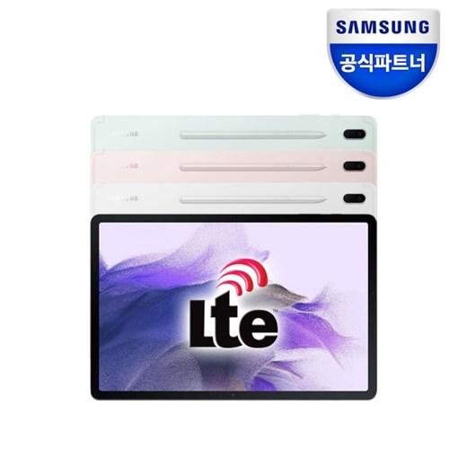 삼성전자 갤럭시탭S7 FE 12.4 LTE 64GB