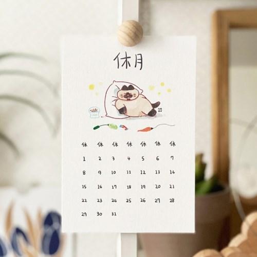 달력 엽서 : 휴월 (休月)