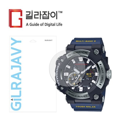 지샥 GWF-A1000 리포비아H 고경도 액정보호필름 2매