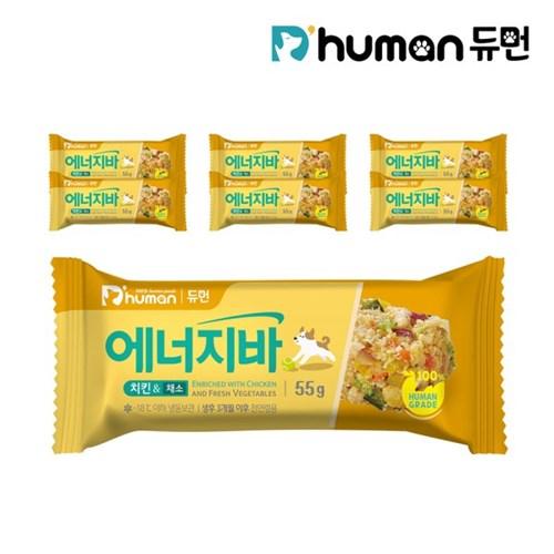 에너지바 치킨&채소 55g 7팩_if02