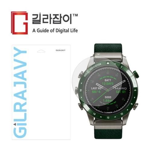 가민 마크 골퍼 컬핏 지문방지 풀커버 액정보호필름 2매