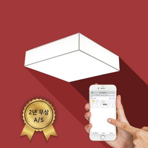 루나스퀘어 엘리사 50W LED 방등(스마트폰 연동)