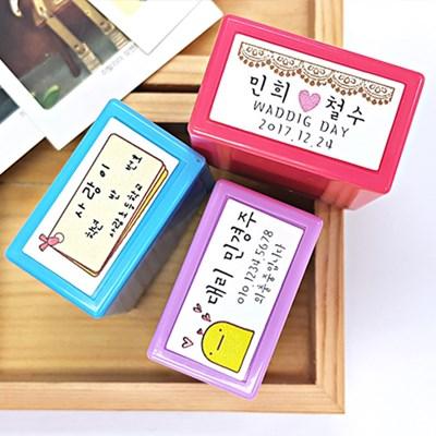 [주문제작] 퍼니맨 스위티 큰책도장