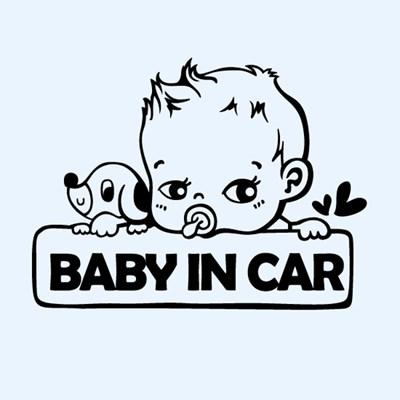 아기자동차C