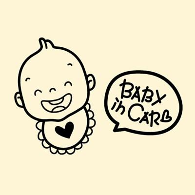 아기자동차B
