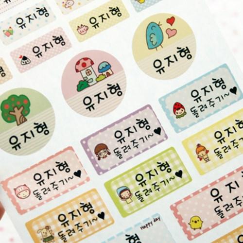 [주문제작] 퍼니맨 혼합형 네임스티커 (NO.1)