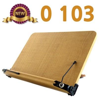 나이스 특허 독서대 103 메이플 체리