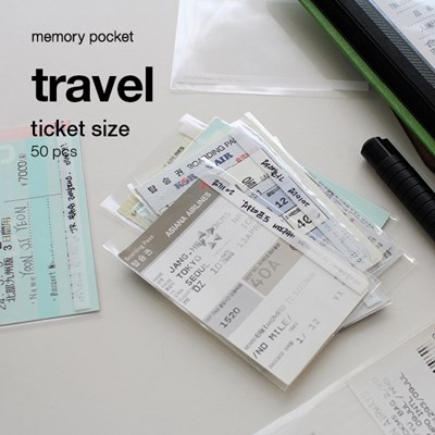 메모리 포켓 - 여행티켓 50장