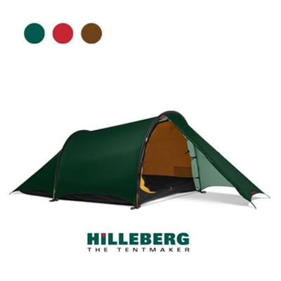 힐레베르그 아냥 2 (01601)