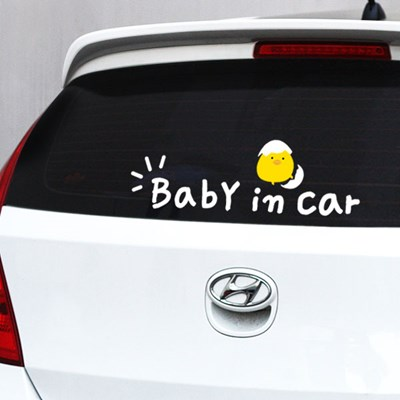 [itstics-Artline] baby in car (병아리)