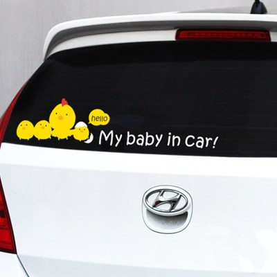 [itstics-Artline] baby in car (패밀리)