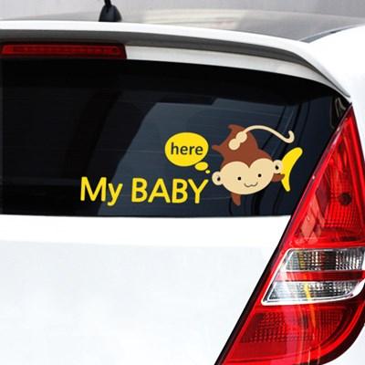 [itstics-Artline] baby in car (원숭이)