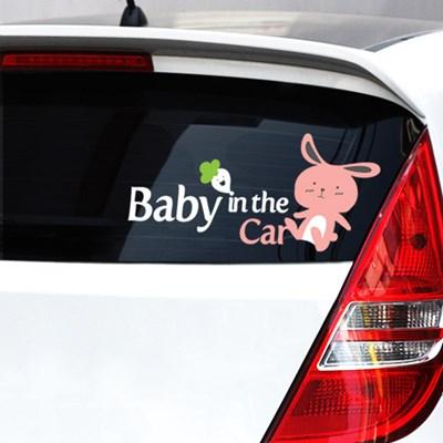 [itstics-Artline] baby in car (토끼)