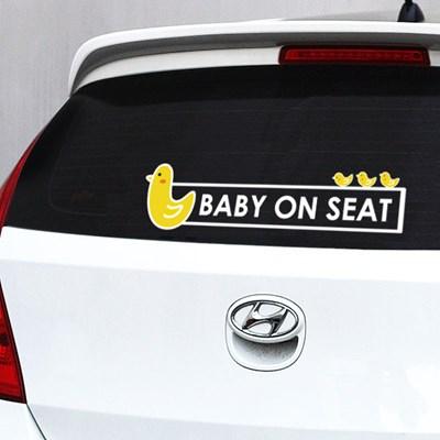 [itstics-Hee] baby on seat
