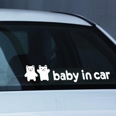 [itstics-Mj] baby in car (곰돌이)