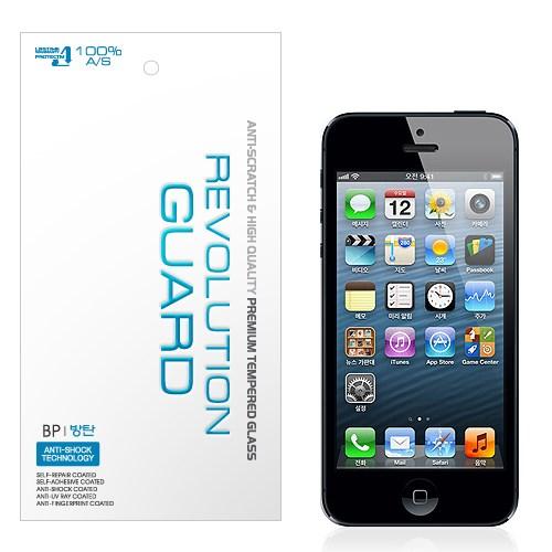 아이폰5/iPhone5 레볼루션 가드 방탄/충격흡수 액정필름