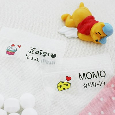 [주문제작] 퍼니맨 캐릭터네임스티커 (투명형3종)