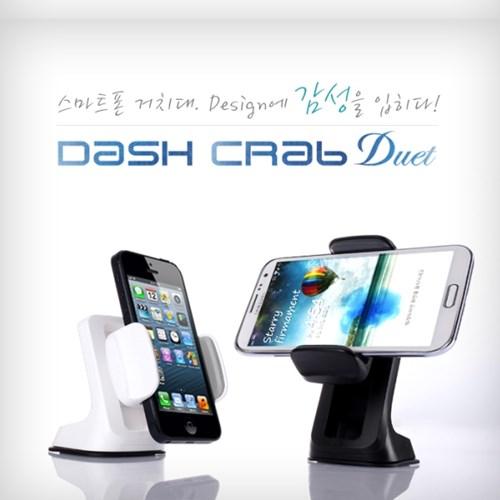 Dash Crab DUET