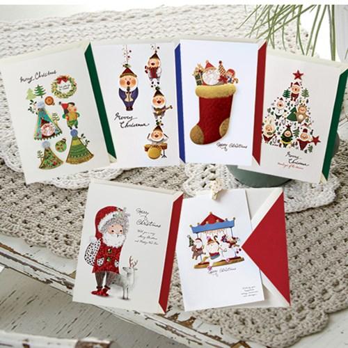 [프롬앤투] 산타의 선물 6종 모음
