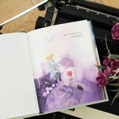 [아름다운 고전시리즈1] 어린왕자 (불한완역판)
