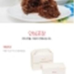 초콜릿멈블스콘