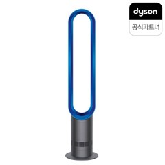[리뷰이벤트] 다이슨 COOL AM-07 블루 에이멀티 플라이어 선풍기