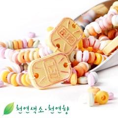 [위니비니] 팔찌형 캔디
