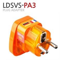 LDSVS-PA3 프랑스 독일 한국등 해외여행 아답터 필수품