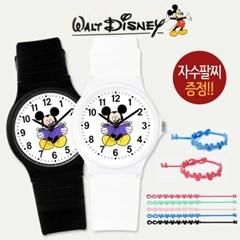 디즈니 미키마우스 손목시계 + 디즈니 자수팔찌 증정 OW-127
