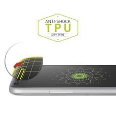 LG G5 전용 완벽핏 3D 풀커버 액정보호필름