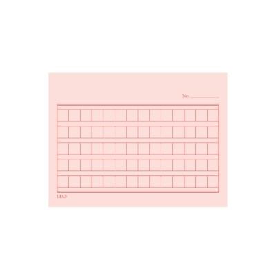 원고짓  -  원고지 스티키 메모 (핑크)