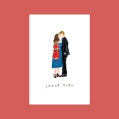 일러스트 엽서_ lovely couple