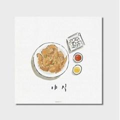 라미나테이블 포터블에디션 | 드로잉메리에디션 art no. 002