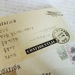 1013 stamp