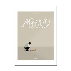 Around magazine vol.53