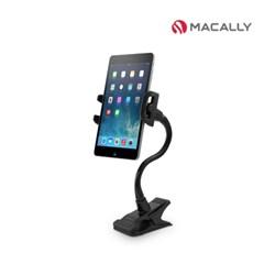 맥컬리 태블릿 공용 거치대 책상& 침대 CLIPMOUNT