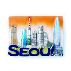 한국여행자석 - 서울빌딩