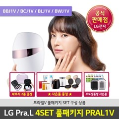 [LG전자] 프라엘 4SET 풀패키지 PRAL1V 피부관리기