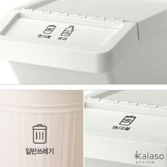 재활용 분리수거 스티커 (한글형)