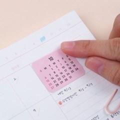 2019 작심한달,달력 스티커