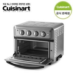 쿠진아트 에어프라이어 오븐 TOA-60KR