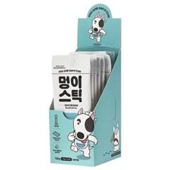 강아지 탈취제 멍이스틱3+1 천연광물 미생물 탈취제