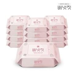 배냇짓물티슈 오리지널 빈 휴대용(리필) 20매 12팩