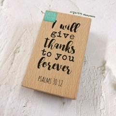 Psalms 30:12