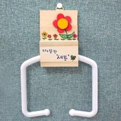 에코키즈휴지걸이-꽃
