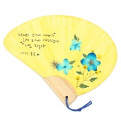 [누름꽃공예] 미니조개부채만들기(10인세트)